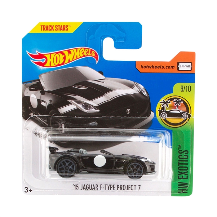 Hot Wheels 15 Jaguar F-Type Metal Oyuncak Araba 7 cm